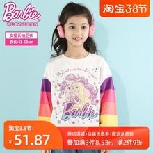 芭比女童卫衣202ry6新式春装su宝宝装春秋外套女孩上衣运动服