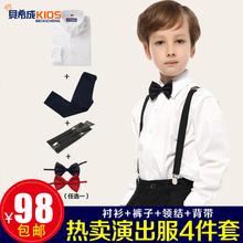 男童演ry礼服套装儿su主持的礼服表演服加绒白衬衫黑西裤套装