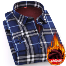 冬季新ry加绒加厚纯su衬衫男士长袖格子加棉衬衣中老年爸爸装
