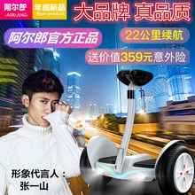 K9成ry宝宝电动代su牙遥控带扶手双轮体感智能号