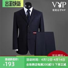 男士西ry套装中老年su亲商务正装职业装新郎结婚礼服宽松大码