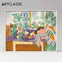 现代简ry挂画卧室餐su画轻奢油画野兽派北欧风格 马蒂斯-惬意