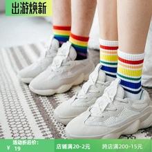 彩色条ry长袜女韩款su情侣袜纯棉中筒袜个性彩虹潮袜