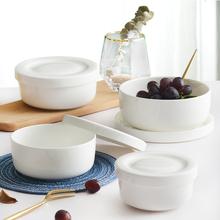 陶瓷碗带ry饭盒大号微su瓷保鲜碗日款泡面碗学生大盖碗四件套