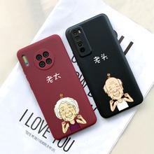 情侣手机壳适用ry4ova7sute30(小)米10pro苹果x任意机型oppore