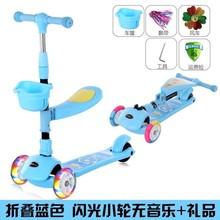电池带ry男孩车溜溜su胎专业三合一便携宝宝滑板(小)孩子脚单