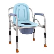 老的坐ry椅子加固防su的孕妇家用可折叠移动马桶大便椅坐便器