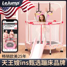 美国乐跳蹦床儿童家用室内