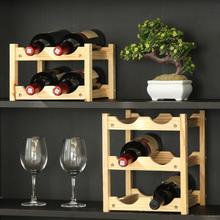 红展示ry子红酒瓶架su架置物架葡萄酒红酒架摆件家用实木
