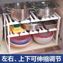 可伸缩下水槽置物架橱柜储物ry10层多功su钢厨房用品收纳架