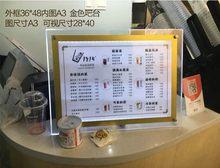 超薄lryd水晶灯箱su摆吧台式价目表发光点餐亚克力广告展示牌