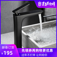 全铜面ry水龙头洗手su卫生间台上盆加高轻奢黑色水龙头冷热