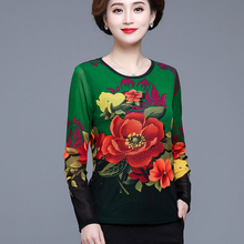 202ry春季新式中su妈妈长袖t恤大码网纱薄式印花打底衫40 50岁