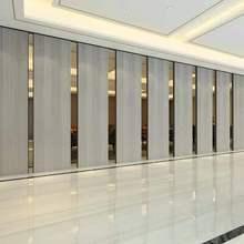 饭店包ry移动折叠屏su宴会厅办公室吊轨推拉伸缩板