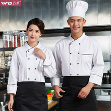 厨师工ry服长袖厨房su服中西餐厅厨师短袖夏装酒店厨师服秋冬