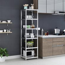 不锈钢厨ry1置物架落su纳架冰箱缝隙储物架五层微波炉锅菜架
