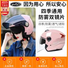 AD电动电ry车头盔灰男su四季通用可爱半盔夏季防晒安全帽全盔