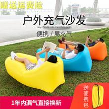 户外床ry懒的沙发沙su充气沙发空气野营折叠宝贝睡袋冬季充气