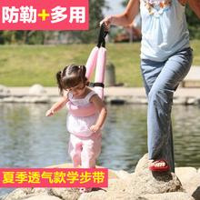 美国TheWalk-O-Long四季ry15用夏季su幼儿学步带宝宝学走路