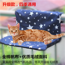 猫咪猫ry挂窝 可拆su窗户挂钩秋千便携猫挂椅猫爬架用品