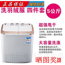 洗脱一ry迷你洗衣机zm缸(小)型婴宝宝宝宝家用半全自动洗衣机