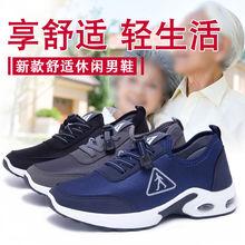 中老年健步鞋加绒男棉靴休