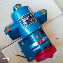 [ryzm]直销高温渣油泵ZYB-1