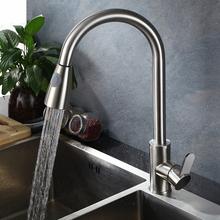 厨房抽ry式冷热水龙zm304不锈钢吧台阳台水槽洗菜盆伸缩龙头