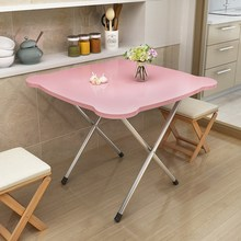 折叠桌ry边站简易家zm型2的4的摆摊便携正方形吃饭(小)桌子