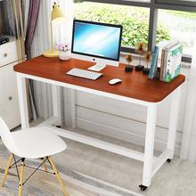 可移动rz脑桌带轮书bd现代方桌台式桌家用桌办公桌实木桌定制