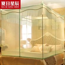 新式防rz蚊帐三开门bd.8米双的方顶1.35床家用1.2加密大床纹帐