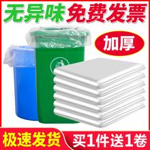 大号白rz透明塑料袋hs超大特大装被子打包搬家60收纳80