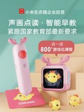 (小)木声s0点读笔机器0s英语早教机益智玩具动手动脑男女孩礼物