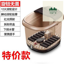 特价足s1盆全自动加1f脚盆足浴器 按摩泡脚机电动足疗家用深桶