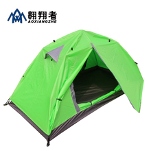 翱翔者s2品防爆雨单lp2021双层自动钓鱼速开户外野营1的帐篷