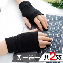 [s6r]手套女冬季半指可爱保暖写