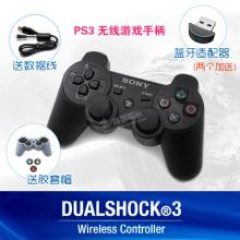 ps3s6装游戏手柄6rPC电脑STEAM六轴蓝牙无线 有线USB震动手柄