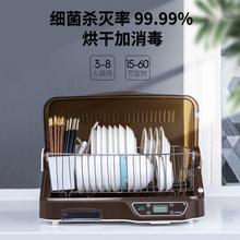 万昌消s6柜家用(小)型6r面台式厨房碗碟餐具筷子烘干机