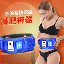 全舞行懒的甩脂机减肥器腹部瘦身s612带燃脂s6瘦肚子神器