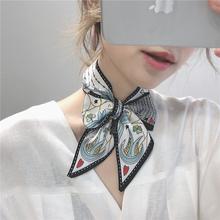 韩款(小)s7条丝巾女细c7领巾长式绑带飘带绑包丝带腰带