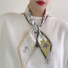 双面印s7长式斜纹百c7巾女短式(小)领巾双层发带绑包丝带
