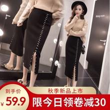 202s7秋冬季新式c7毛线针织裙半身裙女装开叉一步裙包臀裙子潮