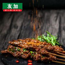 友加料s7料100gc7肉蘸料烤鱼辣椒面调味料家用香调味料