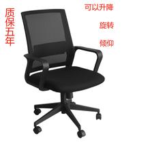 厂家直s7会议椅高级c7代简约办公椅升降旋转椅子网布椅