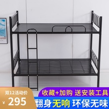 宿舍二s7床简易铁架c7上下铺两层床员工双层铁板床双的高低床