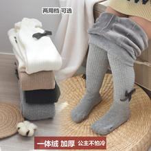 女童秋s7式加绒加厚c7连裤袜女宝宝大PP裤(小)童保暖打底裤外穿