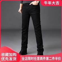 春夏薄s9商务超高弹39牛仔裤男弹性修身(小)脚长裤子大码男装