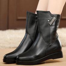 冬季女sa平跟女靴加an女棉鞋平底靴中筒靴真皮靴子圆头骑士靴