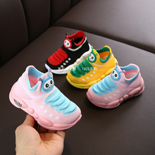 春季女sa宝运动鞋1an3岁4女童针织袜子靴子飞织鞋婴儿软底学步鞋