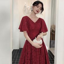 敬酒服sa娘春季20an婚新式 V领修身显瘦蕾丝长式礼服裙高级质感